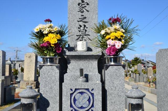 府中市の「武蔵メモリアルコート」へ見学をご希望なら【松戸家】へ 府中市の「武蔵メモリアルコート」・お墓のイメージ画像